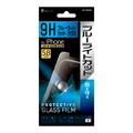 iPhoneXS/X用 5.8インチガラスフィルム ブルーライトカット